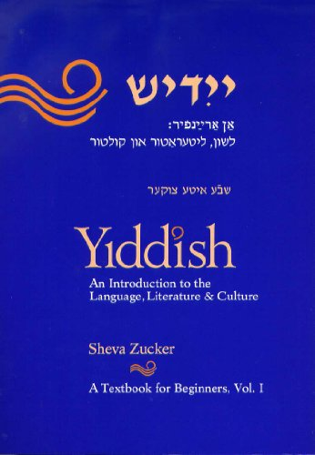 Yiddish : An Introduction to the Langage, Literature and Culture: A Textbook for Beginners 1st 1994 edition cover