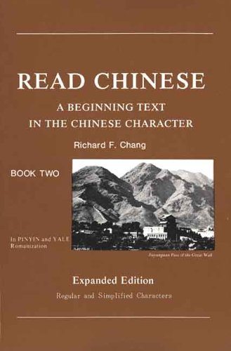 Read Chinese A Beginning Text in the Chinese Character Enlarged edition cover