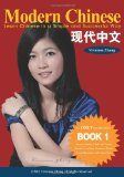 Modern Chinese (BOOK 1) - Learn Chinese in a Simple and Successful Way - Series BOOK 1, 2, 3, 4  N/A edition cover