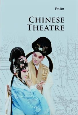 Chinese Theatre  3rd 2012 9780521186667 Front Cover
