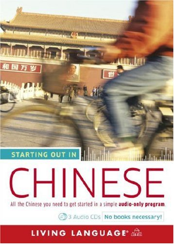 Starting Out in Chinese:  2008 9781400024667 Front Cover