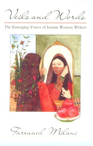 Veils and Words : The Emerging Voices of Iranian Women Writers N/A edition cover