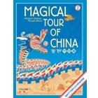Magical Tour of China Textbook - Simplified   2006 edition cover