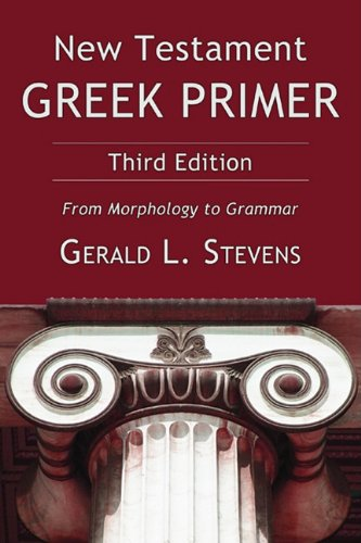 New Testament Greek Primer, Third Edition  N/A edition cover