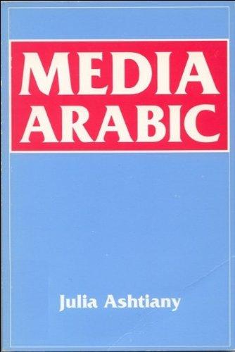 Media Arabic   1993 edition cover