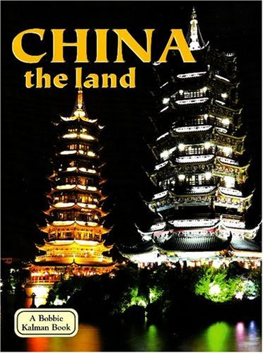 China The Land 3rd 2008 (Revised) edition cover