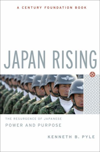 Japan Rising The Resurgence of Japanese Power and Purpose  2008 edition cover