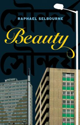 Beauty   2009 9780955647673 Front Cover