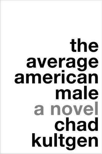 Average American Male   2007 edition cover