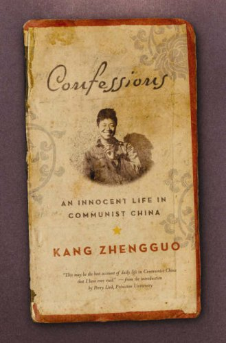 Confessions An Innocent Life in Communist China  2007 edition cover
