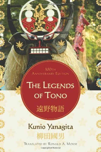 Legends of Tono  100th 2008 (Anniversary) edition cover