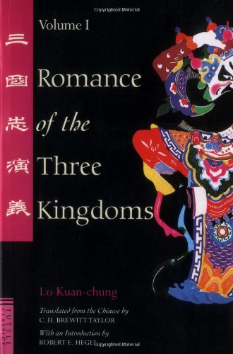 Romance of the Three Kingdoms  Reprint  edition cover