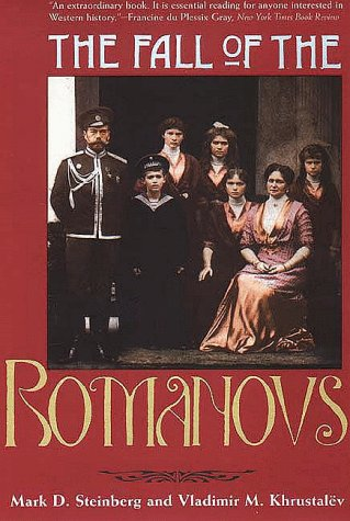 Fall of the Romanovs   1997 9780300070675 Front Cover