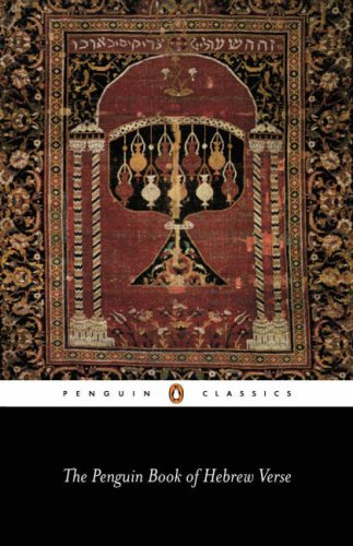 Penguin Book of Hebrew Verse   2006 (Revised) edition cover