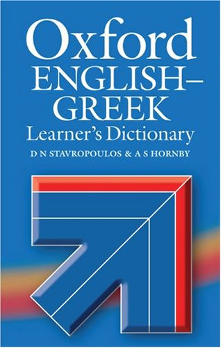 Oxford English-Greek Learner's Dictionary  2nd 2008 edition cover