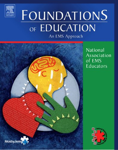 Foundations of Education An EMS Approach  2005 edition cover