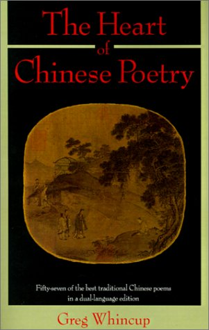 Heart of Chinese Poetry  N/A edition cover