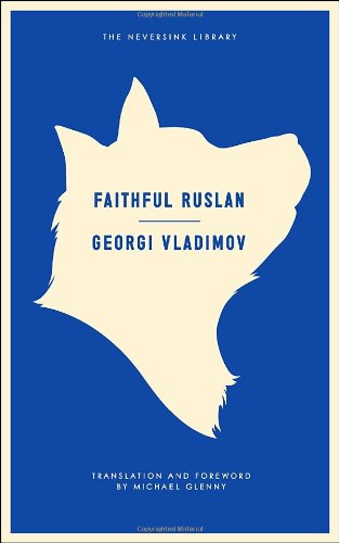 Faithful Ruslan   2011 edition cover
