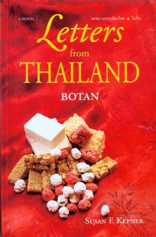 Letters from Thailand   2002 edition cover
