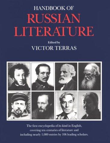 Handbook of Russian Literature   1985 (Reprint) 9780300048681 Front Cover