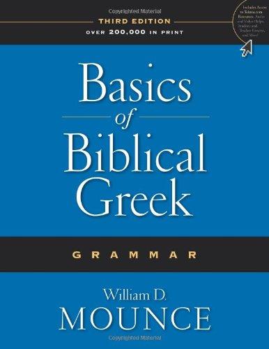 Basics of Biblical Greek - Grammar  3rd 2009 edition cover