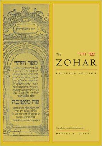 Zohar   2004 edition cover