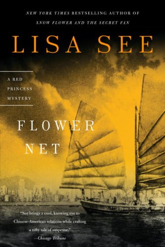 Flower Net   2008 edition cover
