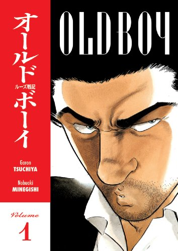 Old Boy Volume 1   2006 edition cover