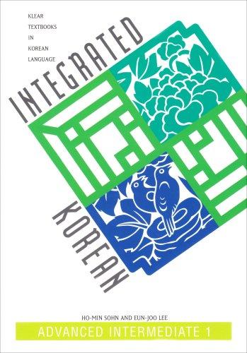 Integrated Korean Advanced Intermediate 1  2002 edition cover