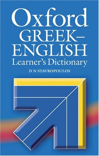 Oxford Greek-English Learner's Dictionary  2nd 2008 edition cover