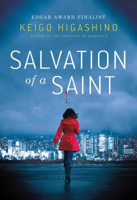Salvation of a Saint   2012 edition cover