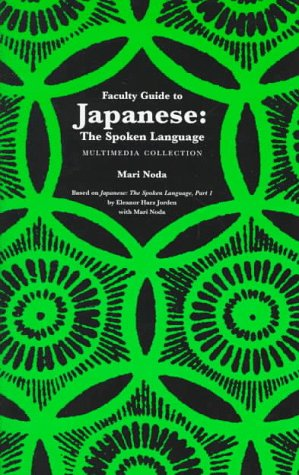 Faculty Guide to Japanese The Spoken Language  1998 9780300075687 Front Cover