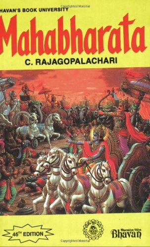 MAHABHARATA N/A edition cover