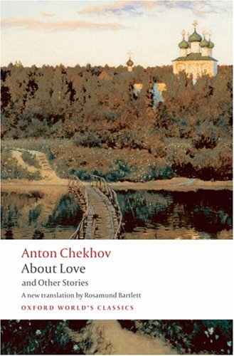 About Love and Other Stories   2008 edition cover