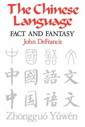 Chinese Language : Fact and Fantasy Reprint edition cover