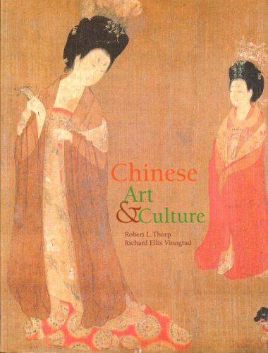 Chinese Art and Culture   2001 edition cover