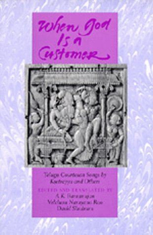 When God Is a Customer Telugu Courtesan Songs by Ksetrayya and Others  1994 edition cover