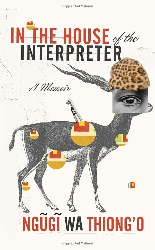 In the House of the Interpreter A Memoir  2012 edition cover