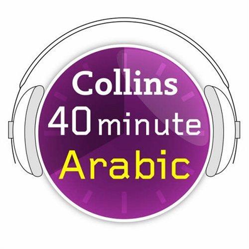 40-Minute Arabic  0 edition cover