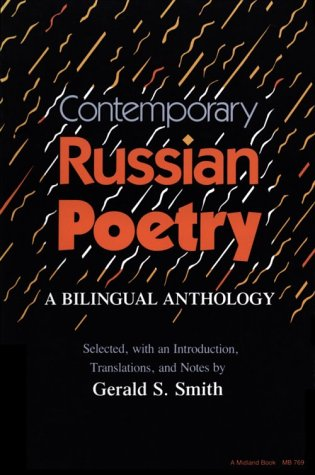 Contemporary Russian Poetry A Bilingual Anthology N/A edition cover