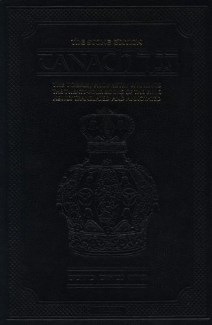 Stone Edition Tanach - Black The Torch - Prophets - Writings: The Twenty-Four Books of the Bible Newly Translated and Annotated N/A edition cover