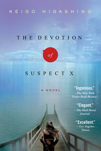 Devotion of Suspect X  N/A edition cover