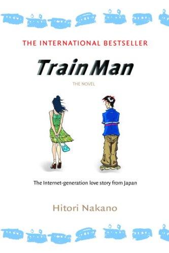 Train Man  N/A edition cover