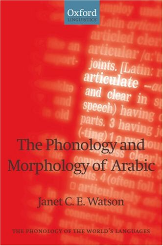 Phonology and Morphology of Arabic   2007 edition cover