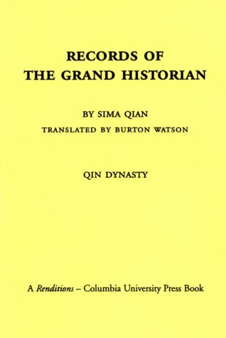 Records of the Grand Historian   1993 (Revised) 9780231081696 Front Cover