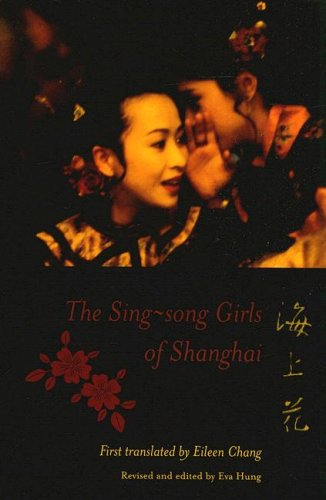 Sing-Song Girls of Shanghai  N/A edition cover