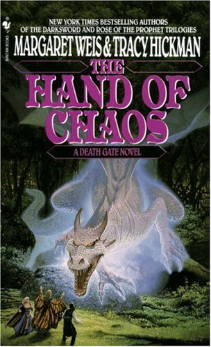 Hand of Chaos A Death Gate Novel, Volume 5  1993 9780553563696 Front Cover