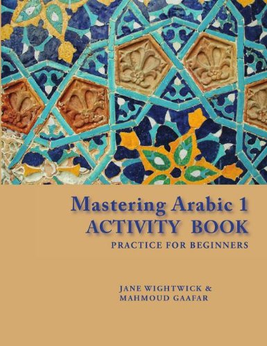 Mastering Arabic 1 Activity Book Practice for Beginners  N/A edition cover