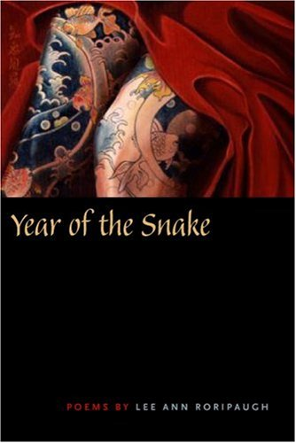 Year of the Snake   2004 edition cover