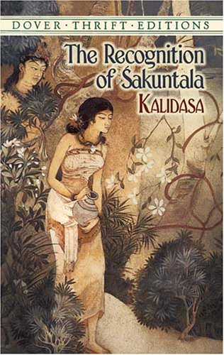 Recognition of Sakuntala   2003 edition cover